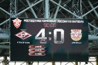 Спартак - Арсенал. 31 июля 2016, Фото: 121