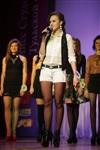 Мисс Студенчество-2013, Фото: 49