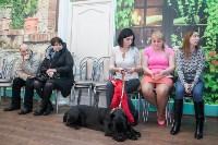 Всероссийская выставка собак 2017, Фото: 36
