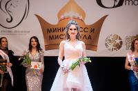 Миссис Тульская область - 2021, Фото: 147