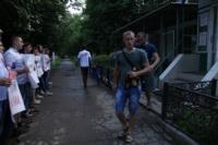 Акция протеста , Фото: 25
