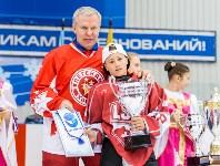 Новомосковская «Виктория» - победитель «Кубка ЕвроХим», Фото: 151