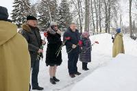 В Чекалине обсудили подготовку к 80-летию обороны Тулы, Фото: 7