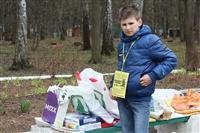 Акция в поддержку Дениски Трунова, Фото: 10