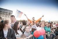Концерт в День России в Туле 12 июня 2015 года, Фото: 46