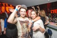 Хэллоуин-2014 в Мяте, Фото: 52