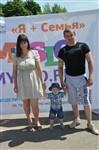 Мама, папа, я - лучшая семья!, Фото: 149