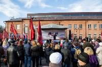 День народного единства в Тульском кремле, Фото: 53