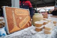Фермерские ряды в Туле, Фото: 17