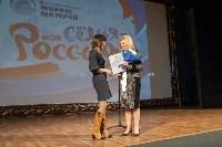VI Тульский региональный форум матерей «Моя семья – моя Россия», Фото: 33