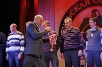 Тульская областная федерация футбола наградила отличившихся. 24 ноября 2013, Фото: 15