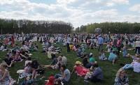 Празднования Дня Победы в Центральном парке, Фото: 10