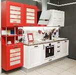 Кухни «Мария», Фото: 1