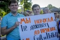 Митинг против пенсионной реформы в Баташевском саду, Фото: 47