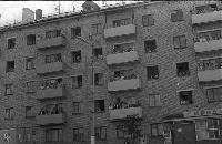 Олимпиада-80, Фото: 2