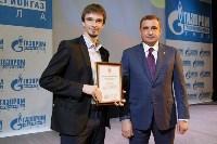 Алексей Дюмин наградил сотрудников газовой отрасли, Фото: 13