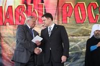 Владимир Груздев принял участие в фестивале «Поле Куликово», Фото: 65