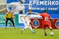 Кубок Легенд-2015, Фото: 124