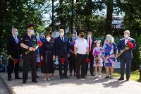 В Советске открыли мемориал, Фото: 3
