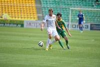 «Кубань» Краснодар - «Арсенал» Тула - 5:1., Фото: 16