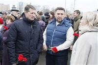 Митинг «Единой России» на День народного единства, Фото: 2