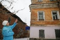 Аварийный дом в Денисовском переулке, Фото: 9