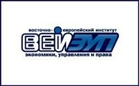 Восточно-европейский институт экономики, управления и права, Фото: 1