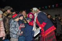 Ночь искусств в Туле: Резьба по дереву вслепую и фестиваль «Белое каление», Фото: 20