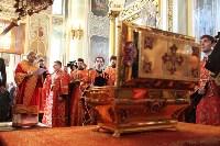Прибытие мощей Святого князя Владимира, Фото: 49