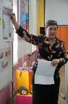 Мастер-класс доцента кафедры журналистики ТулГУ В.И. Грызловой, Фото: 4