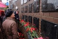 Митинг, посвященный Дню памяти погибших в радиационных авариях и катастрофах, Фото: 57
