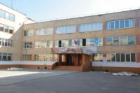 Средняя общеобразовательная школа №40, Фото: 1