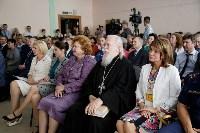 Алексей Дюмин: «Труд учителя должен быть престижным и уважаемым», Фото: 26