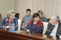 Губернатор вручил премии региона в сфере науки и техники, Фото: 2