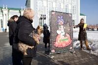 Масленица в кремле. 22.02.2015, Фото: 98