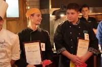 Битва кулинаров. 25 октября 2015, Фото: 162