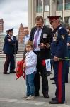 День ветерана боевых действий. 31 мая 2015, Фото: 22