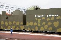 На Московском вокзале установили памятник защитникам Тулы, Фото: 6