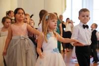 Детский бал в Дворянском собрании, Фото: 99