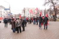 Митинг КПРФ в честь Октябрьской революции, Фото: 18
