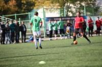 1/8 финала Кубка «Слободы» по мини-футболу 2014, Фото: 94