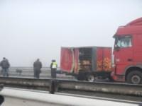 Аварии на трассе Тула-Новомосковск. , Фото: 1