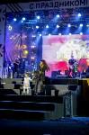 Концерт Макса Барских и Анны Седоковой, Фото: 49