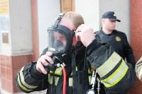 Тульские пожарные ликвидировали условное возгорание в здании суда, Фото: 5
