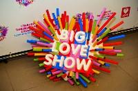 Туляки на Big Love Show-2015, Фото: 19