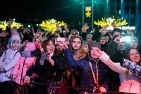 "Концерт группы ""Иванушки"" на площади Ленина, Фото: 51"
