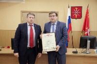 Награждение в администрации города, Фото: 13