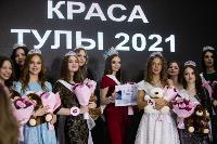 Титул «Краса Тулы – 2021» выиграла Юлия Горбатова, Фото: 193