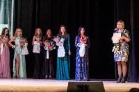 Мисс Тульская область-2015, Фото: 163