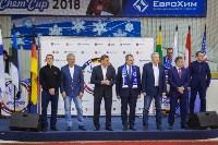 EuroChem Cup 2018: финал, Фото: 14